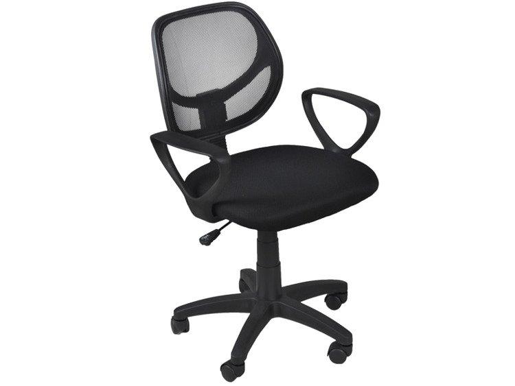 Fotel Biurowy Obrotowy Krzesło Mikrosiatka Biurka